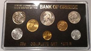 GREECE / 1973 B Complete Set 8 Coins in plastic case UNC !!