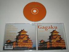 GAGAKU/ANCIENT JAPANESE MUSIC(MADACY/ETDCD 150)CD ALBUM