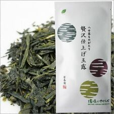 Haute Qualité Gyokuro Japonais Thé Vert Fukuoka Yame Hoshino 100g