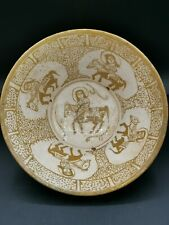A kashan luster ware pottery bowl late 14th century