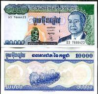 CAMBODIA 10000 10,000 RIELS 1998 P 47 SIGN 16 UNC