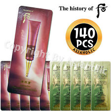 The History of Whoo Intensive Wrinkle Concentrate 1ml X 100pcs (100ml) Cream