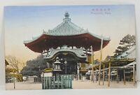 Nanyendo Nara Japan Vintage Postcard
