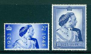 SG493-494, £1 blue, NH MINT. Cat £40. ROYAL SILVER WEDDING.