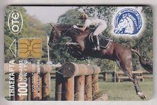 EUROPE  TELECARTE / PHONECARD .. GRECE 100U CHEVAL HORSE 01/99  CHIP/PUCE