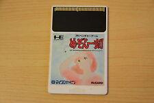 MAISON IKKOKU jeu NEC PC Engine Hucard import JAP loose
