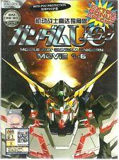 DVD Japan Anime Mobile Suit GUNDAM Unicorn Movie (1-6) English Dub Version