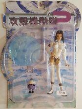 Ghost In The Shell - Man Machine Interface 2 - Action Figure MOTOKO KUSANAGI