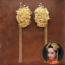 2pcs Chinese Classical Women Hairpin Hair Step Shake Alloy Bride Accessories