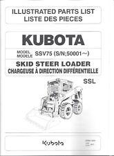 kubota rck54 parts manual illustrated list ipl