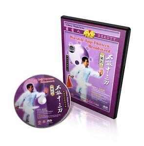 Wu Style Taijiquan ( Tai Chi ) Thirteen-Broadsword by Li Chengxiang DVD