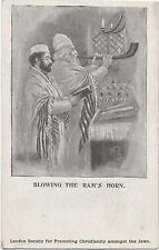 POSTCARD   RELIGION  Blowing the Ram's Horn