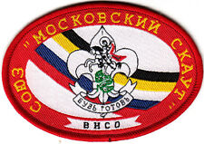 Boy Scout Badge Membership MOSCOW Russia