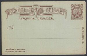 Bolivia 1887 1c brown/light green postal card unused HG #1