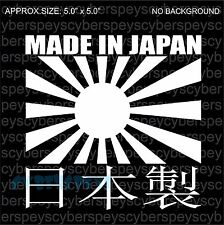 Made In Japan Art Design Car Vinyl Sticker Decals