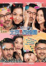 """Tang Wei """"Finding Mr. Right"""" Wu Xiu-Bo HK 2013 Romance Region A Blu-Ray"""