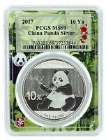2017 China 10 Yuan Silver Panda PCGS MS69 - Panda Frame