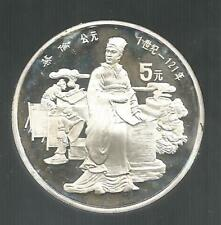 Cina, 1986, Cail Lun, 5 Y. Argento Fondo Specchio.