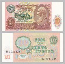 Russland / Russia 10 Rubel / Rubles 1991 p240a unc.