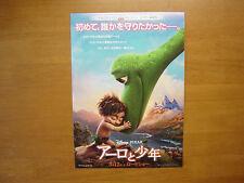 The Good Dinosaur MOVIE FLYER Mini Poster Chirashi Japan 27-12-3