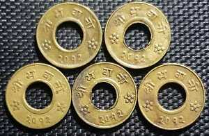 AD1955 Nepal 4 Paisa Centre Hole Coin KM#754,5pcs,Ø19mm(+FREE1 coin)#11977