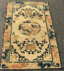 """AN AUTHENTIC EARLY CHINESE RUG COLLECTOR ITEM 1'11"""" X 3'7"""""""