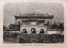 Stampa antica PECHINO Pagoda Cina China 1885 Old Print