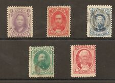 HAWAII- 5 CLASSIC STAMPS -MINT & USED -Y&T nr. 22 TIL 26 - COMPLETE SET