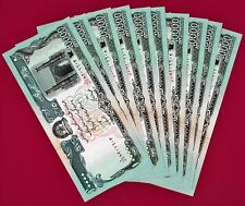 Beautiful Afghanistan Taliban 10 000 10000 Afghanis 1993 Unc Banknotes P 63