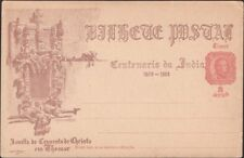 TIMOR, 1898. Post Card H&G 1 with view 2, Mint