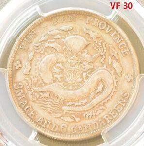1908 China Yunnan Silver 50 Cent Dragon Coin PCGS L&M-419 Y-253 VF 30