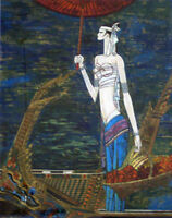 "SHAO KUANG TING PAINTING ART ""VOYAGE ON THE MEI KONG"" S/N ORI. SERI.AUTHENTIC!"