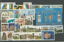 Greece  Complete year set 1992 MNH **.