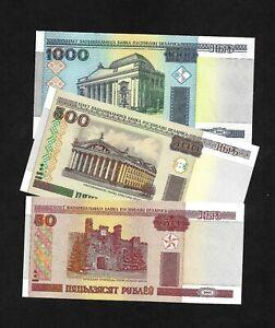 Belarus , set of 3 Banknotes, UNC