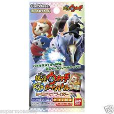 Yo-Kai Watch Toritsuki Card Battle Pack Prism Cards Bd07009