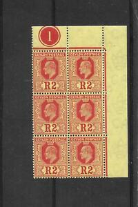 CEYLON 1910 SG 298 2R Red on Yellow. ERROR in Plate Block. UNMOUNTED Mint, RARE.