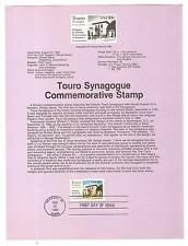 # 2017 TOURO SYNAGOGUE Oldest Synagogue Building in US '82 Souvenir Page