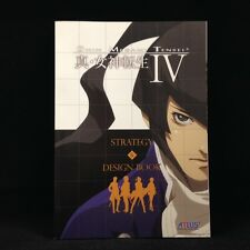 Shin Megami Tensei 4: Strategy & Design Book