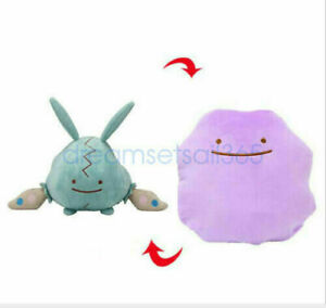 12'' Trubbish Ditto Metamon Inside-Out Cushion Plush Figure Doll Gifts