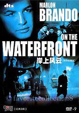 On the Waterfront (1954) - Marlon Brando, Karl Malden - DVD NEW