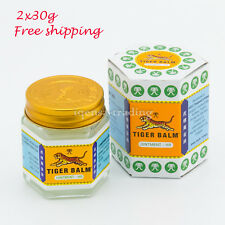 2x 30g of Tiger White Balm Massage Ointment Relief Insect Bite Muscle Ache Pain