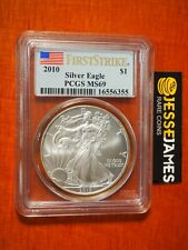 2010 $1 AMERICAN SILVER EAGLE PCGS MS69 FLAG FIRST STRIKE LABEL
