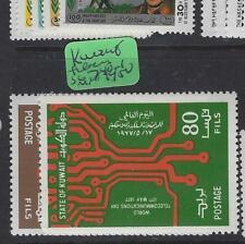 KUWAIT  (PP3101BB)   TELECOMS    SG  740-1      MNH