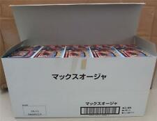 Power Rangers Dino Thunder Mezodon Megazord Candy Toy packs Bandai 2003