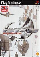 USED PS2 PlayStation 2 Gunparade Orchestra: Shiro no Shou 51047 JAPAN IMPORT