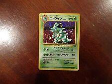 Japanese Holo Nidoqueen No. 031 Jungle Pokemon Rare Pocket Monsters