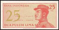 1964 INDONESIA 25 SEN BANKNOTE * UNC * P-93 *