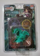 SEGA TOYS BAKUGAN BATTLE BRAWLERS  DRAGONOID Ventus Green With Card (Ver. Korea)