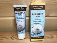 Bischofite gel helps with bruises and joint pain Russian organic