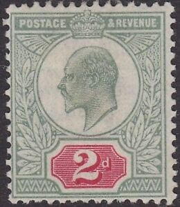 SG 225 2d Yellow Green & Carmine M11 (1) in very fine & fresh mounted mint .